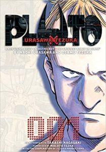 pluto-1