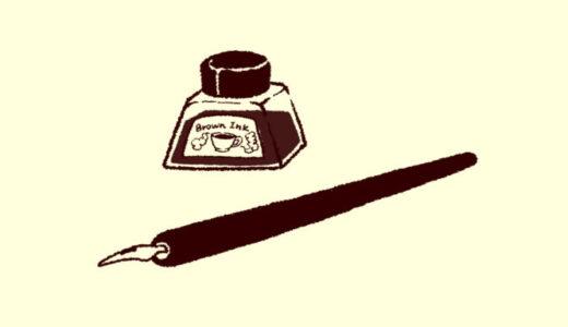 マンガの描き方―総まとめ!よくいわれるコツ・方法論をまとめてみました