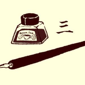 manga-pen-ink-3