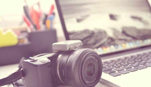 写真を加工してイラスト風にできるアプリ・ソフトまとめ―無料と有料